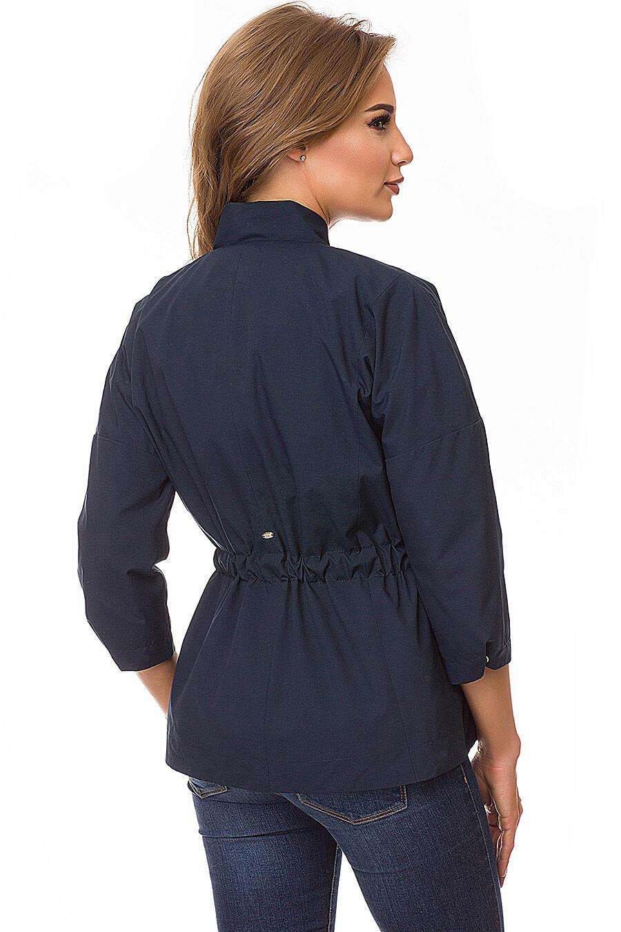 Куртка #78112