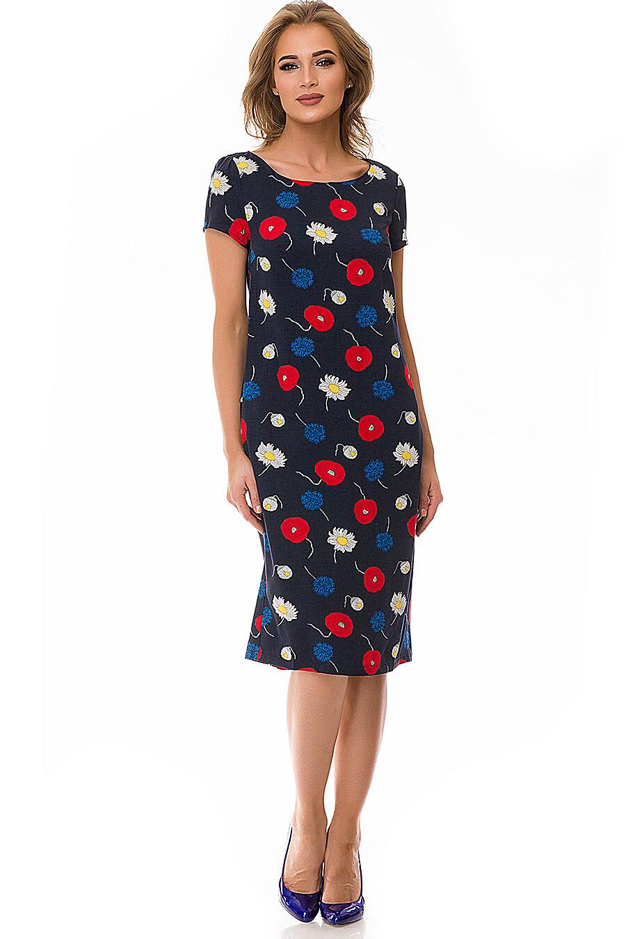 Платье #78181