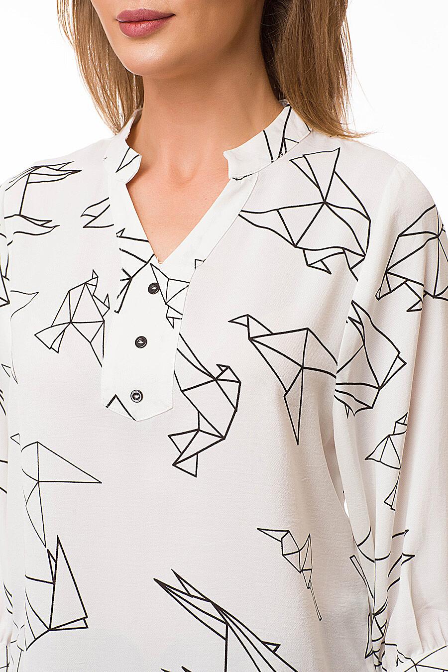 Блузка MODALIME (79842), купить в Moyo.moda