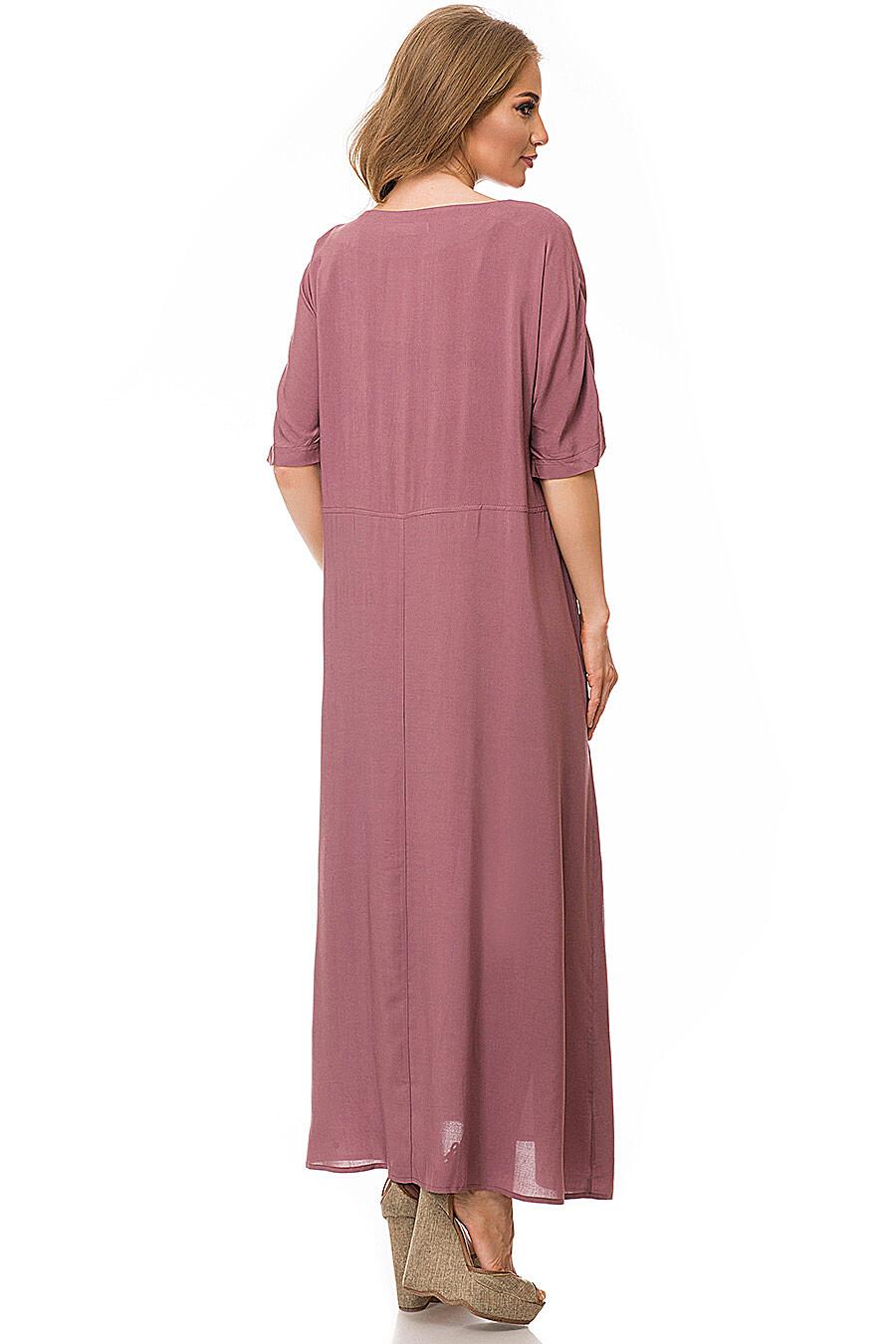 Платье #80874