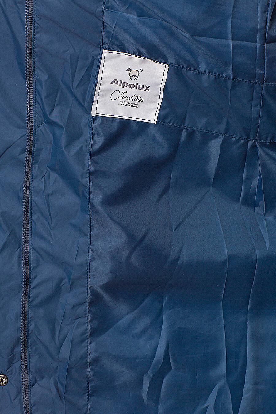 Плащ утепленный DIWAY (85544), купить в Moyo.moda