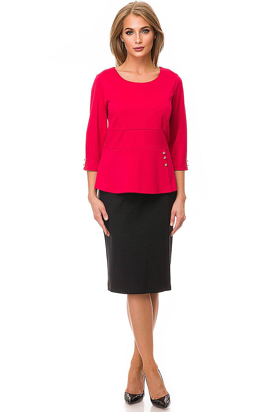 Костюм (Блуза+Юбка) AMARTI (86102), купить в Moyo.moda