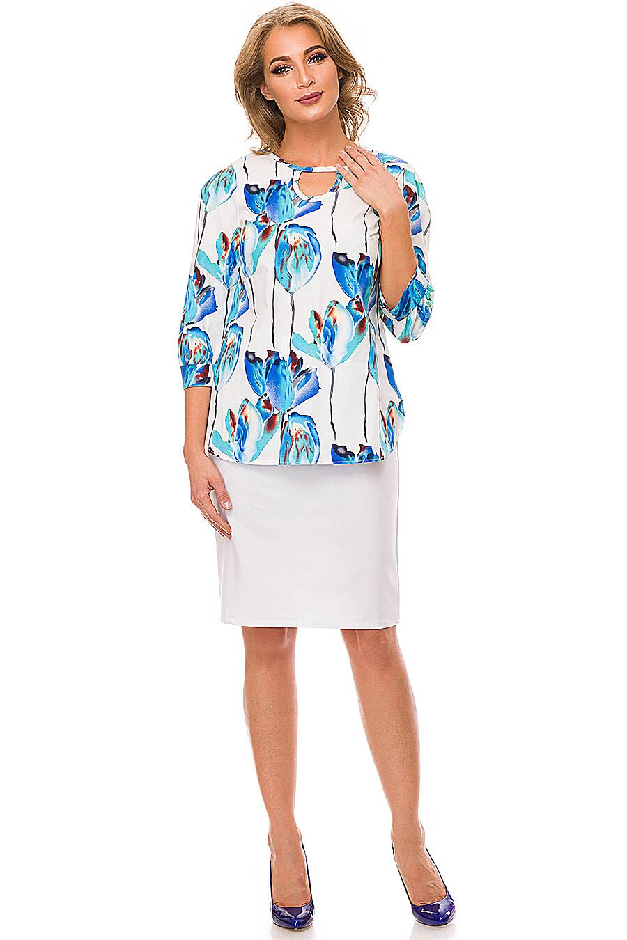 Блуза #86816