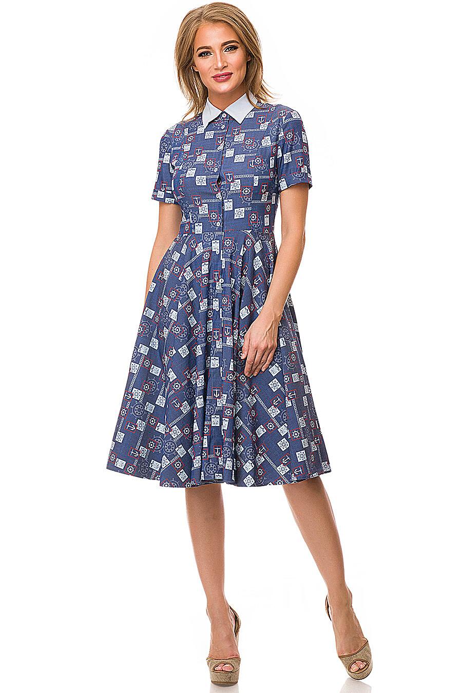 Платье #87098