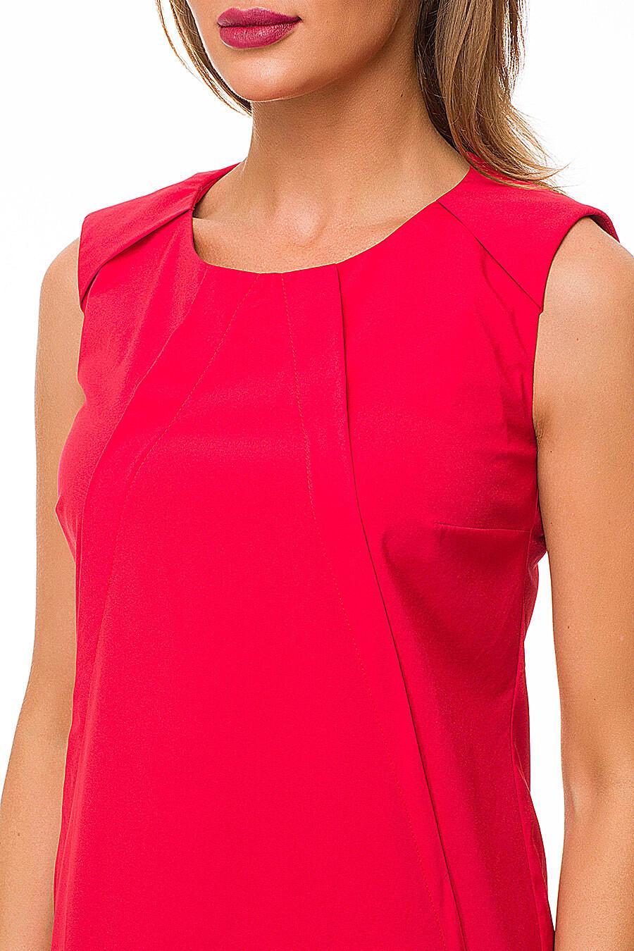 Платье #88834