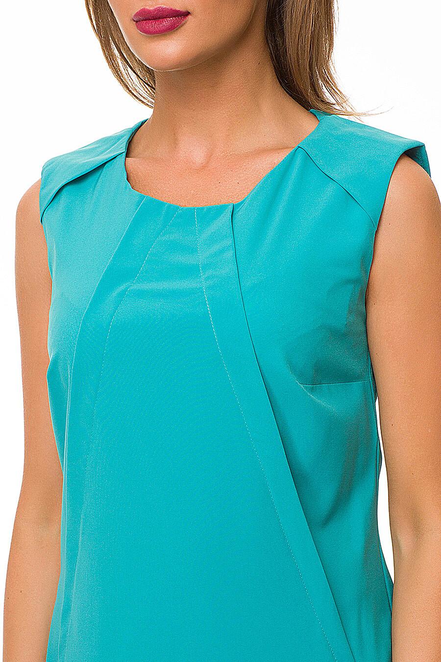 Платье EMANSIPE (88837), купить в Optmoyo.ru