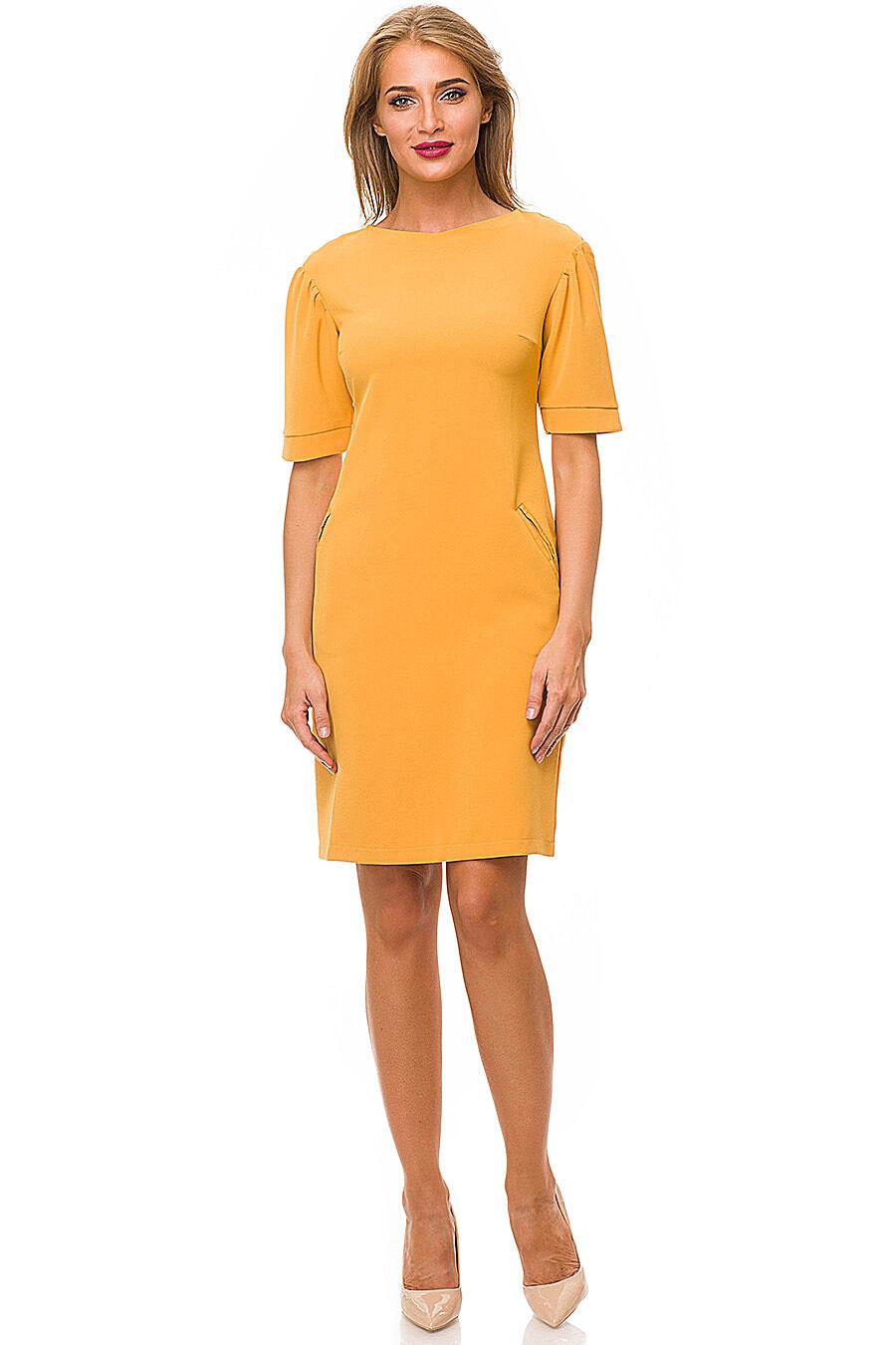 Платье #88840