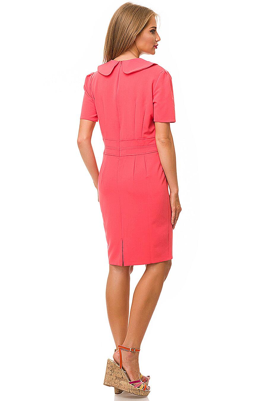 Платье #88845