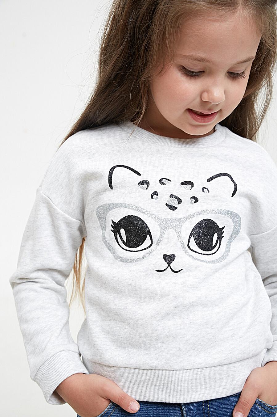 Джемпер CONCEPT CLUB Kids (88954), купить в Optmoyo.ru