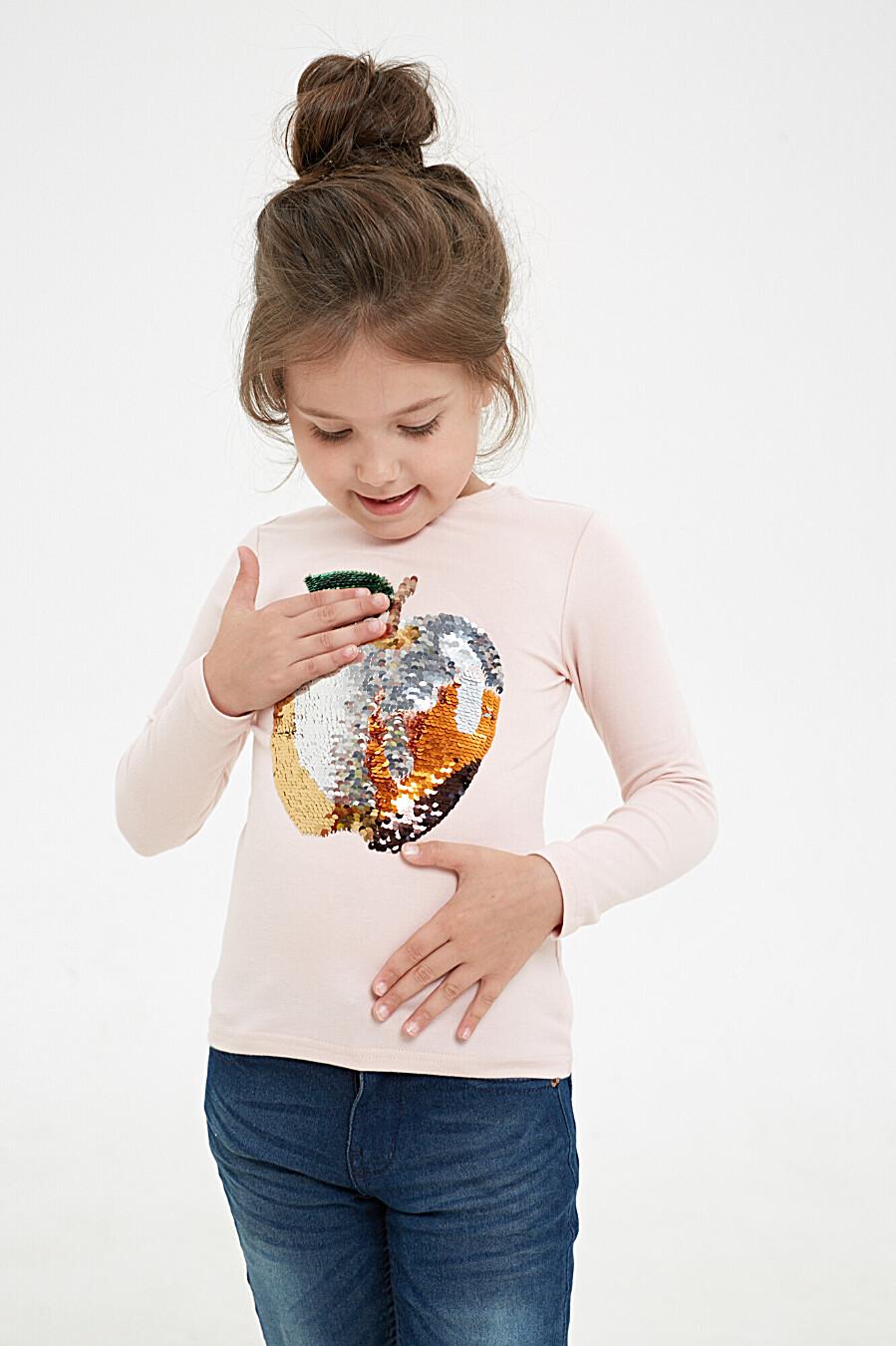 Джемпер CONCEPT CLUB Kids (88955), купить в Optmoyo.ru