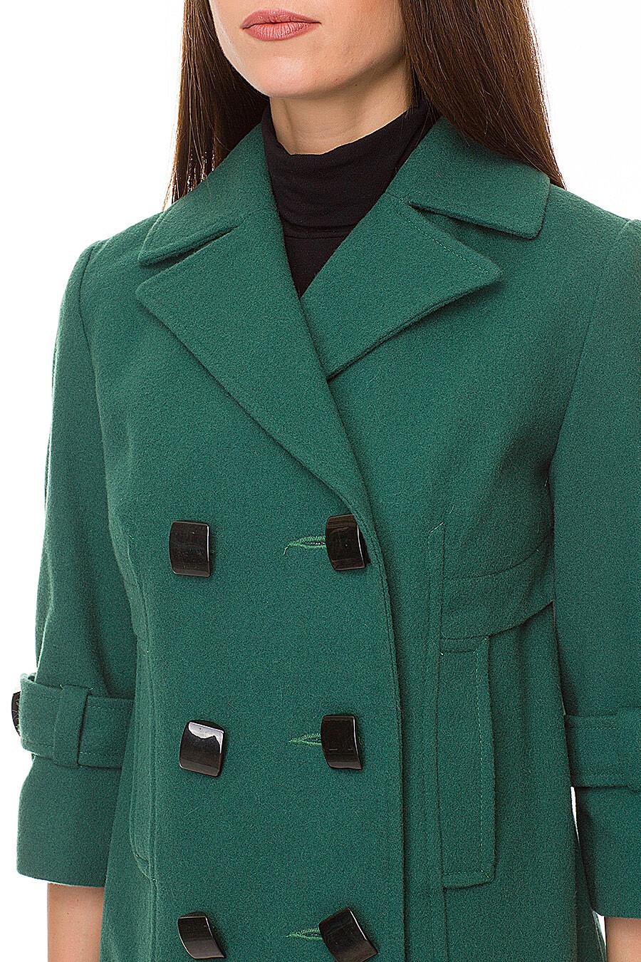 Пальто ALUMA (89037), купить в Optmoyo.ru