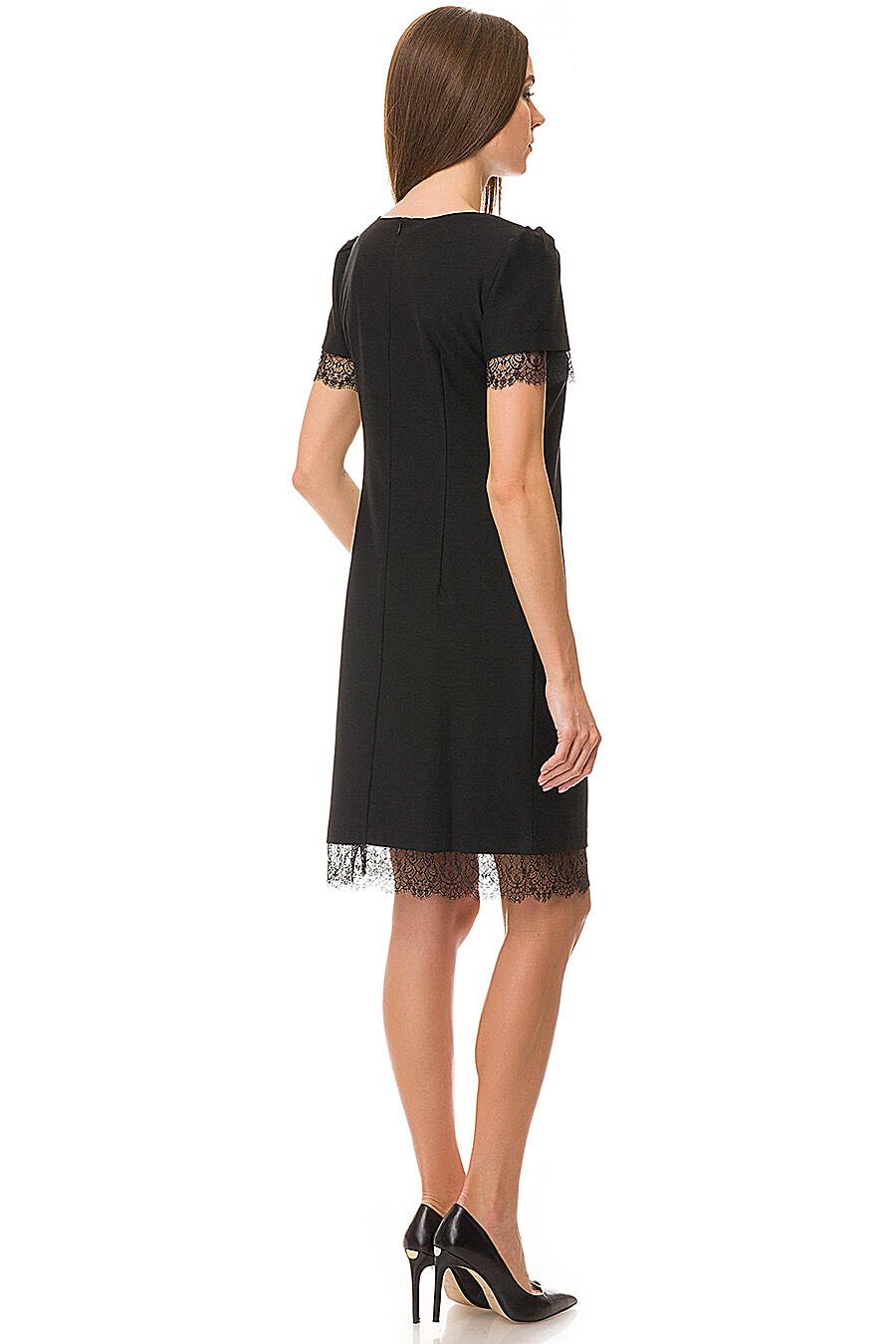 Платье #89093