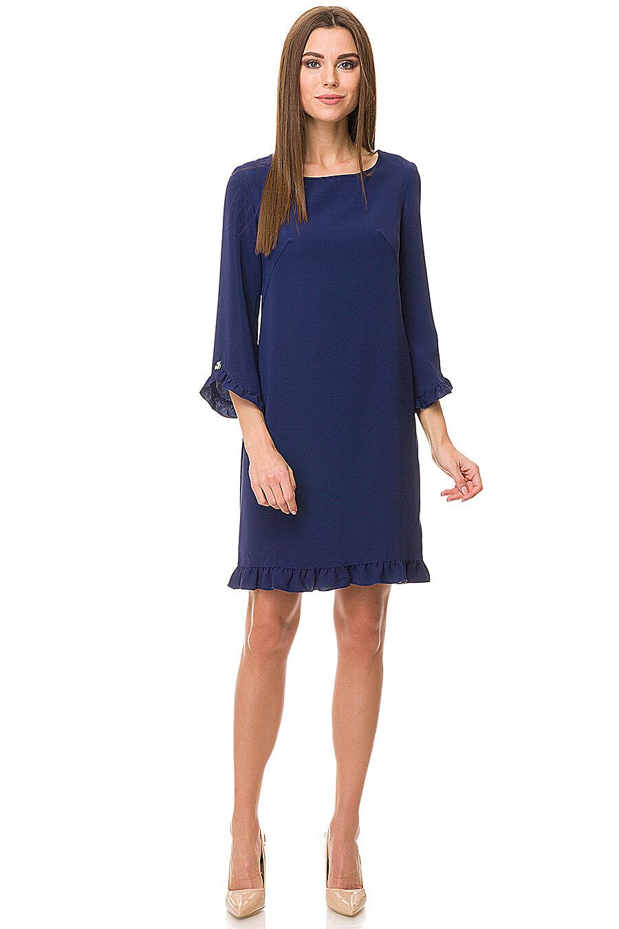 Платье #89097