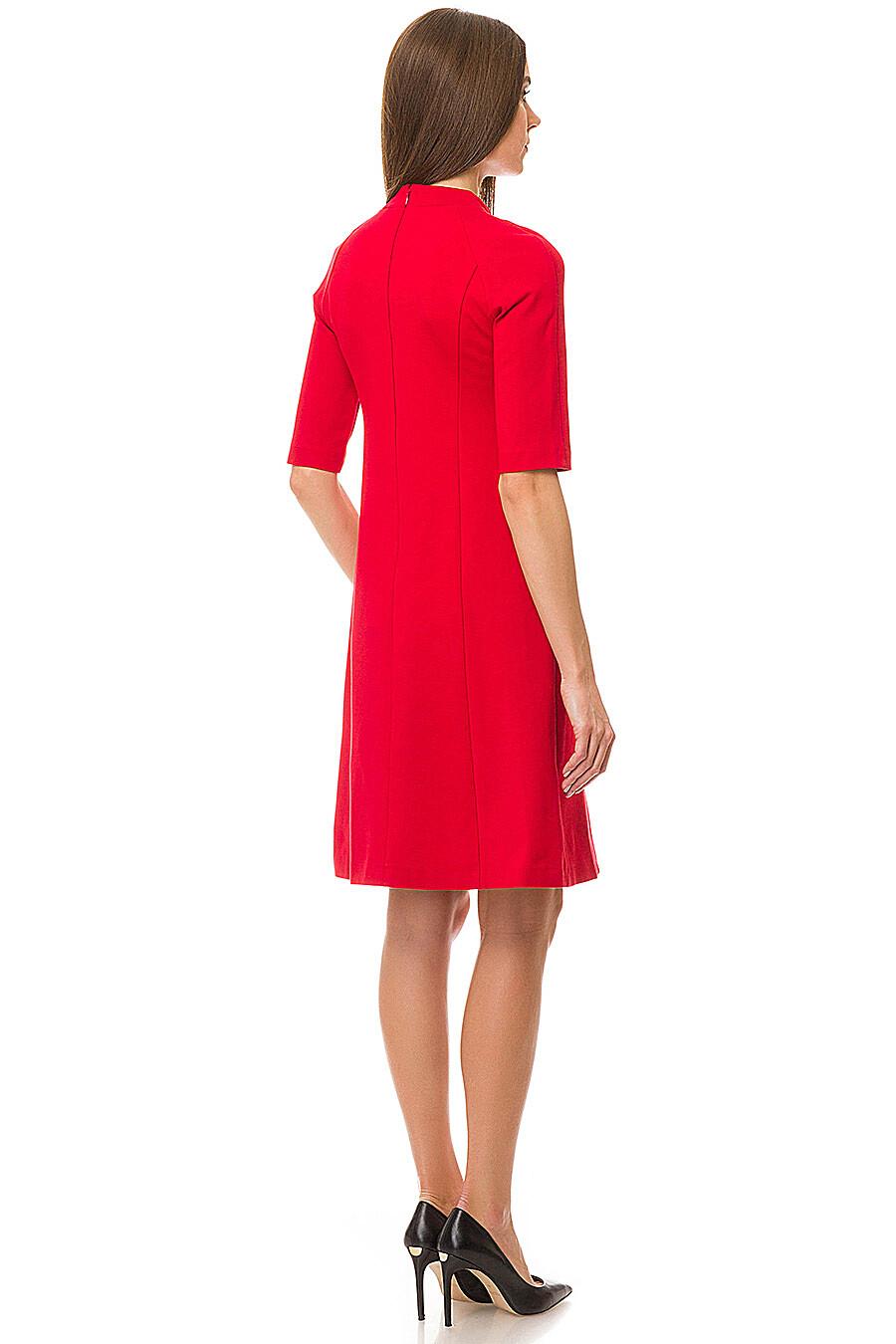 Платье #89105