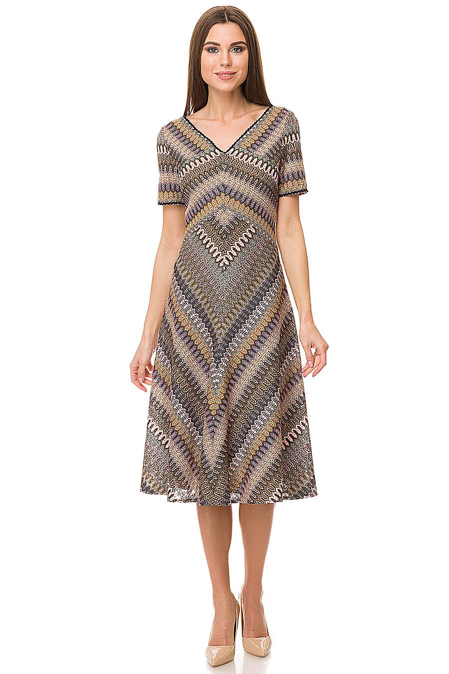Платье #89117