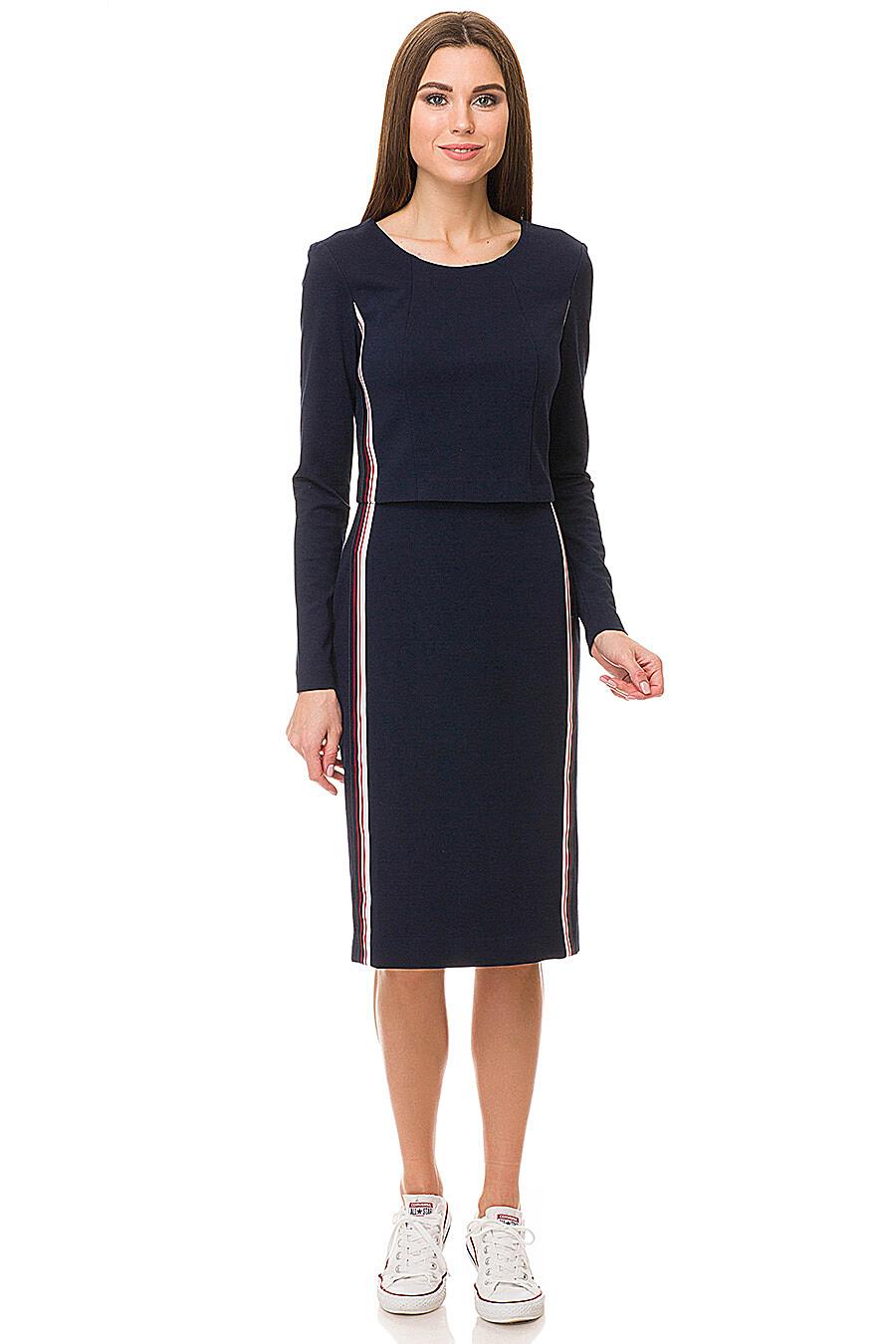 Платье #89122