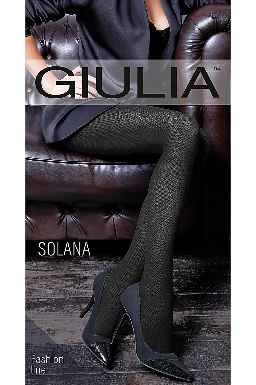 Колготки GIULIA (89988), купить в Moyo.moda