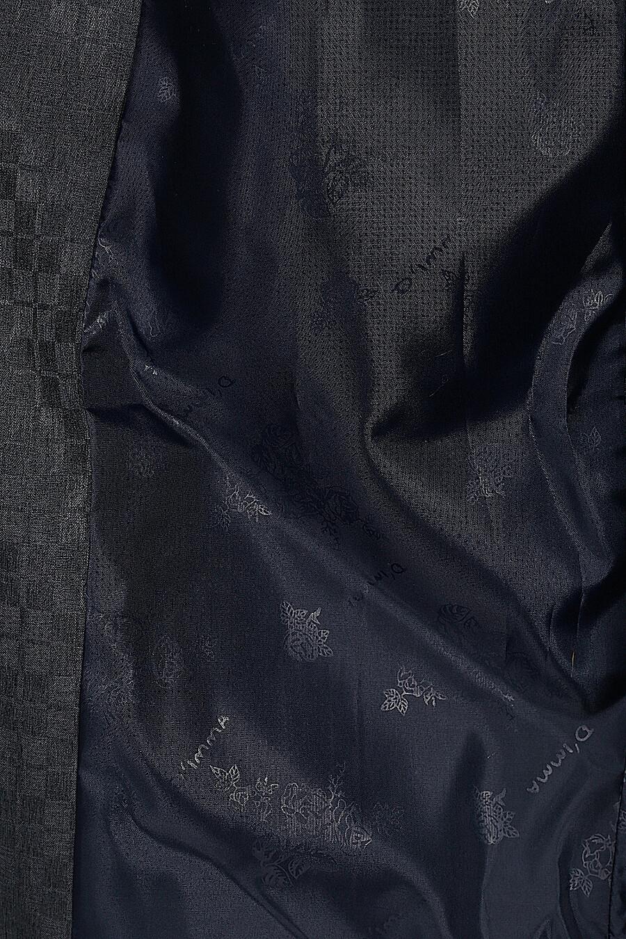 Плащ AM One (90548), купить в Moyo.moda