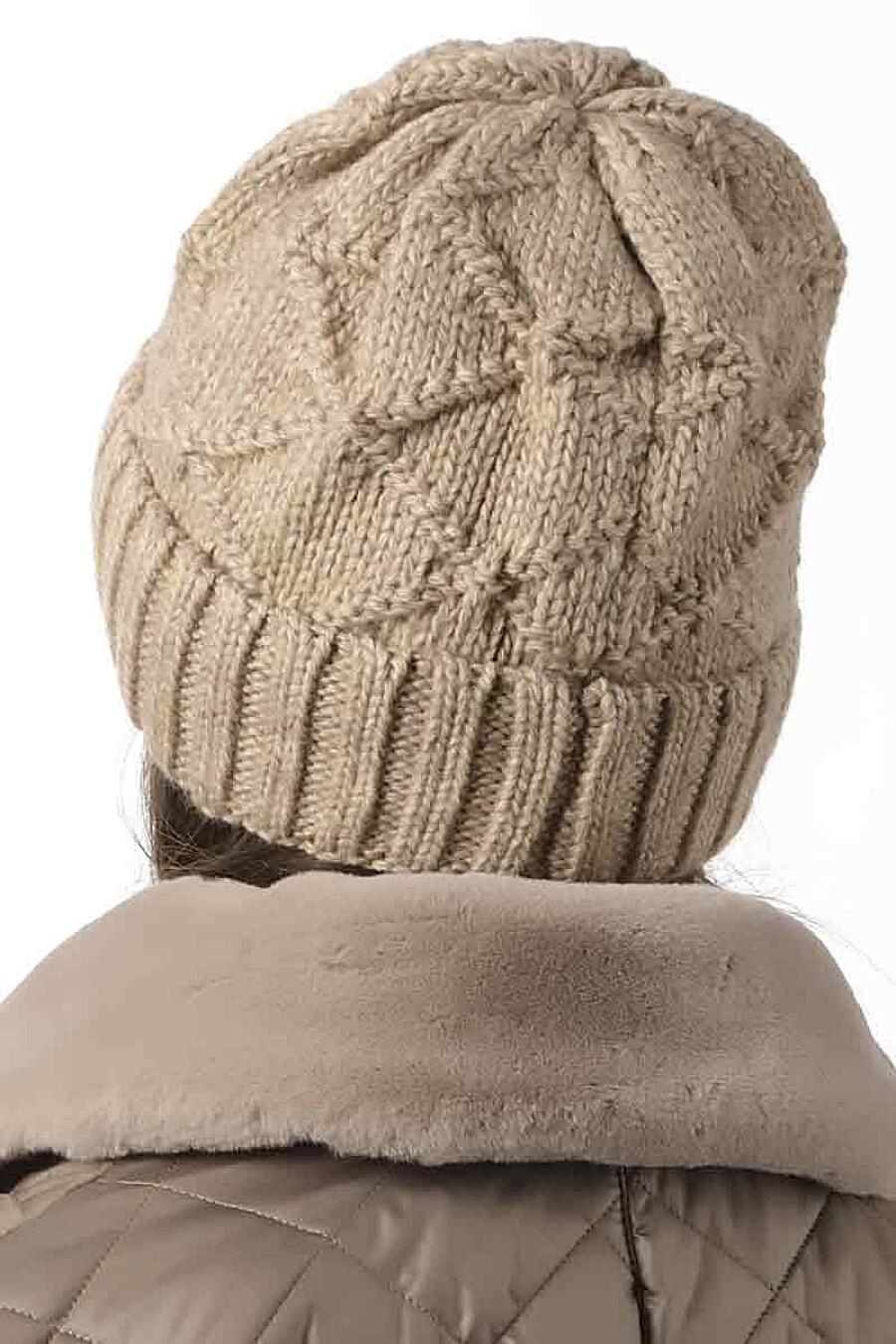 Шапка DIWAY (92532), купить в Moyo.moda