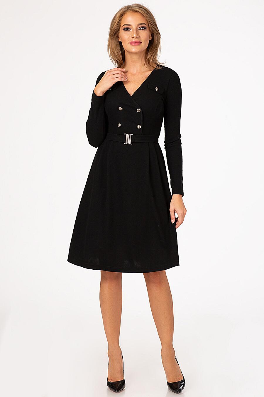 Платье Remix (93381), купить в Moyo.moda