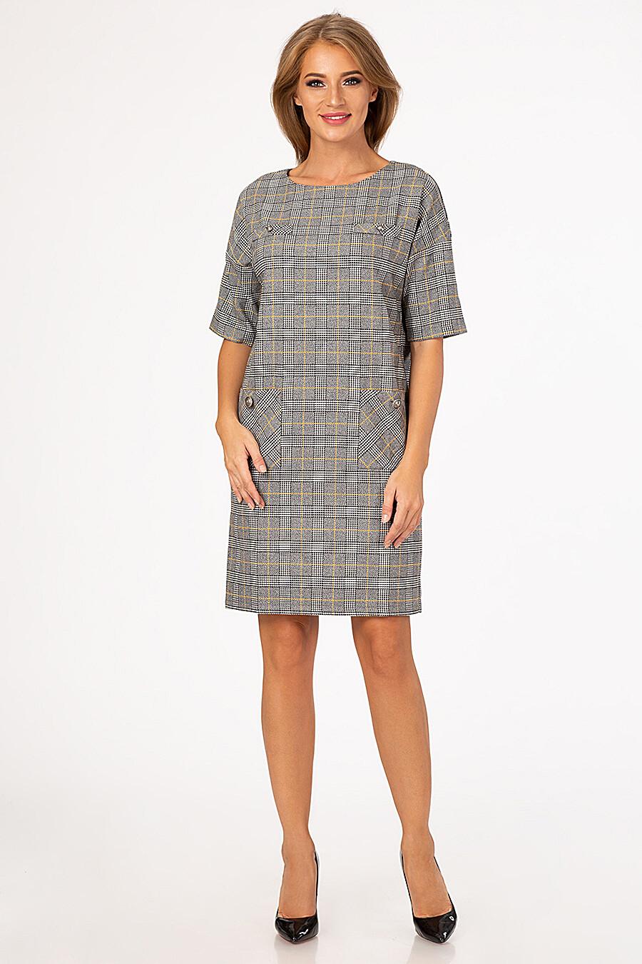 Платье Remix (93383), купить в Optmoyo.ru