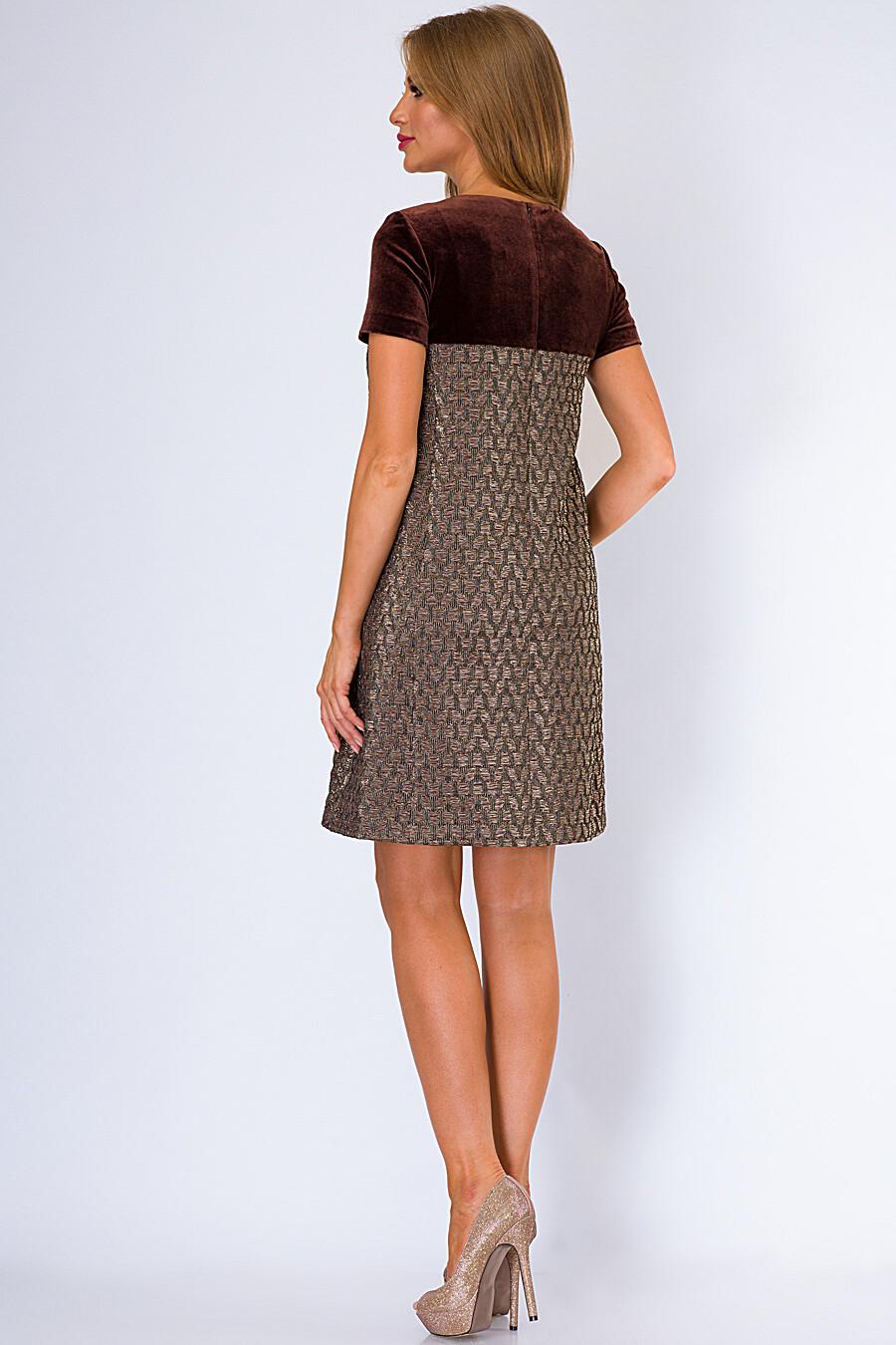 Платье Vemina (94389), купить в Moyo.moda