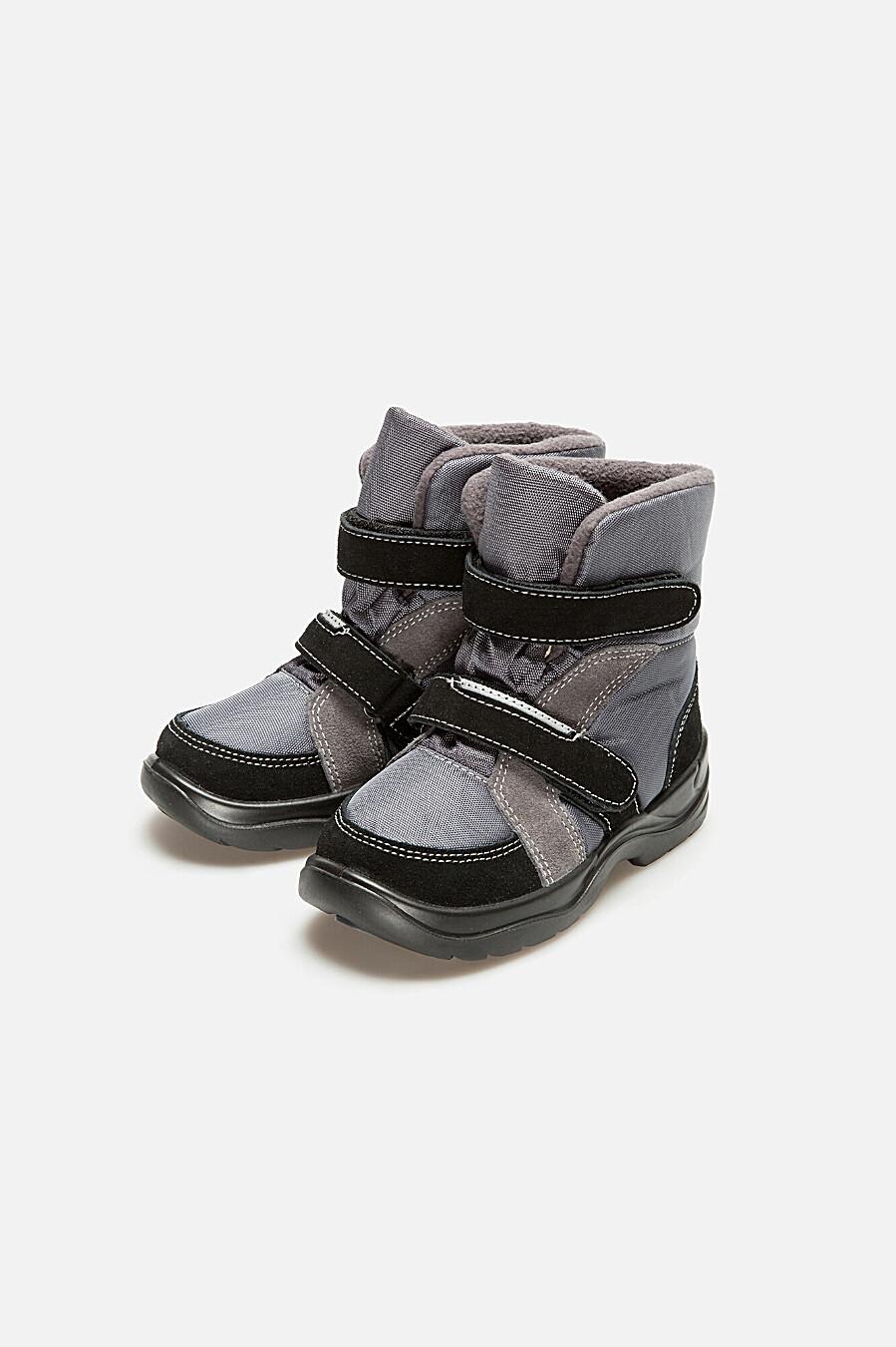 Ботинки ACOOLA (96048), купить в Optmoyo.ru