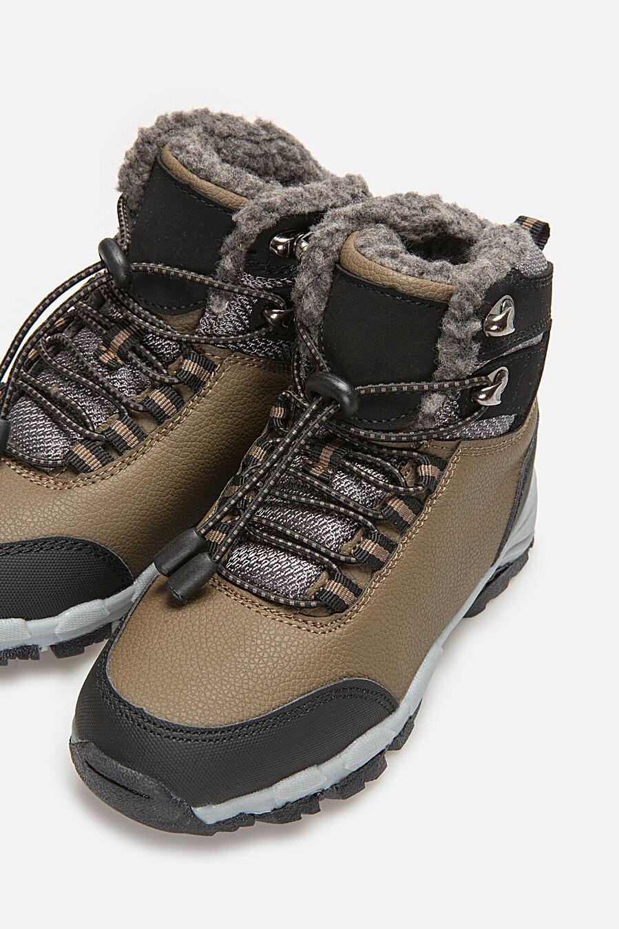 Ботинки #96049