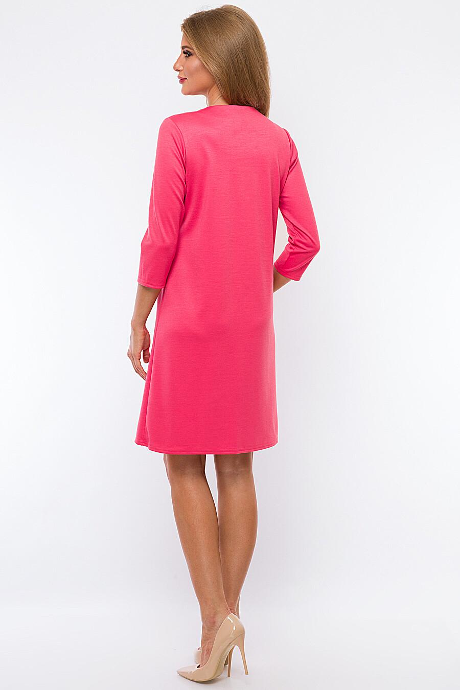 Платье #96068