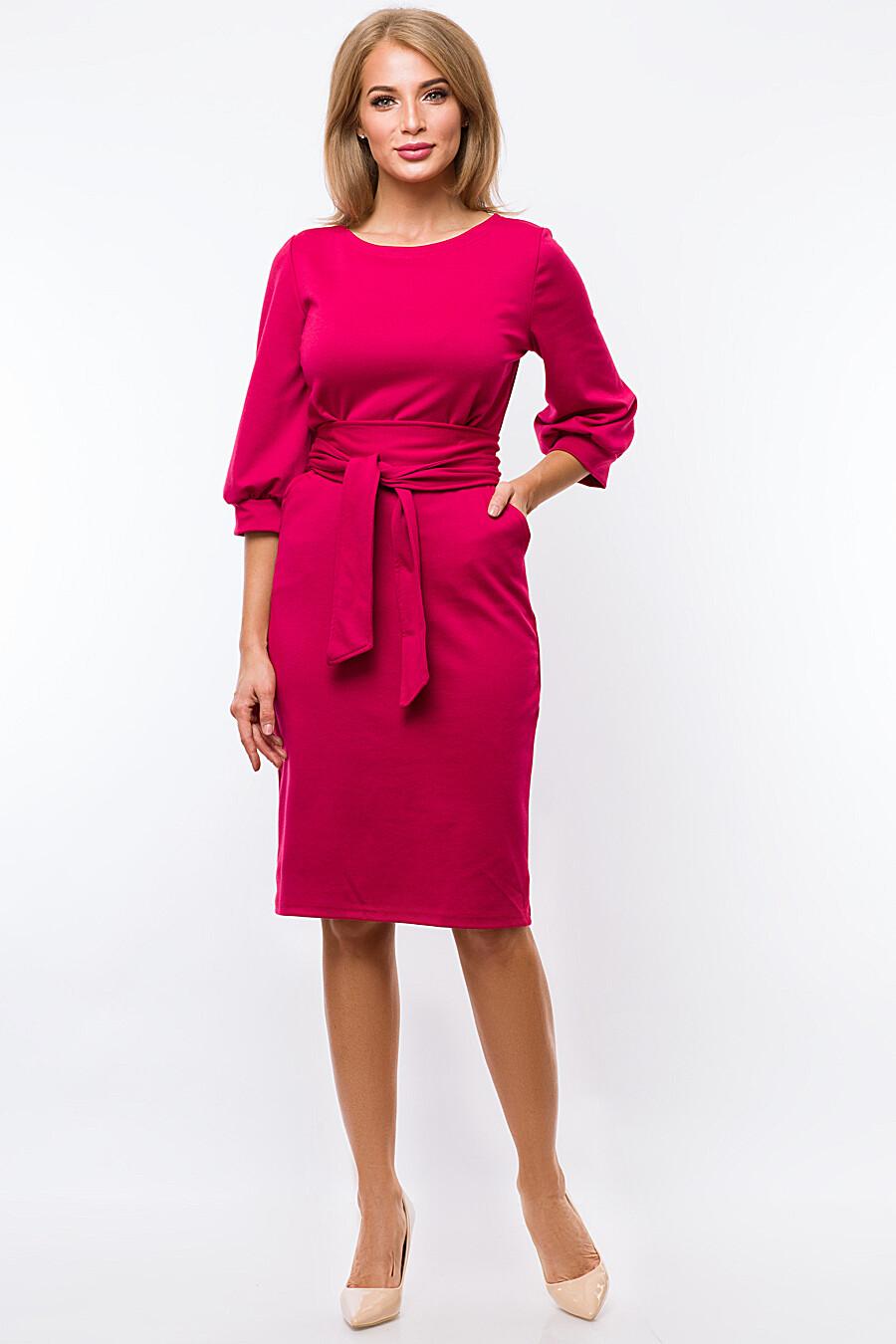 Платье MARTA (96094), купить в Optmoyo.ru