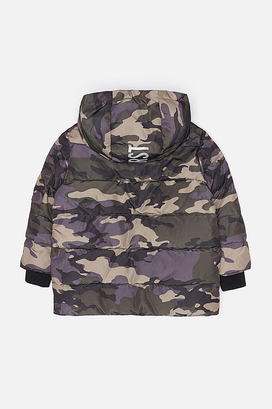 Куртка #96230