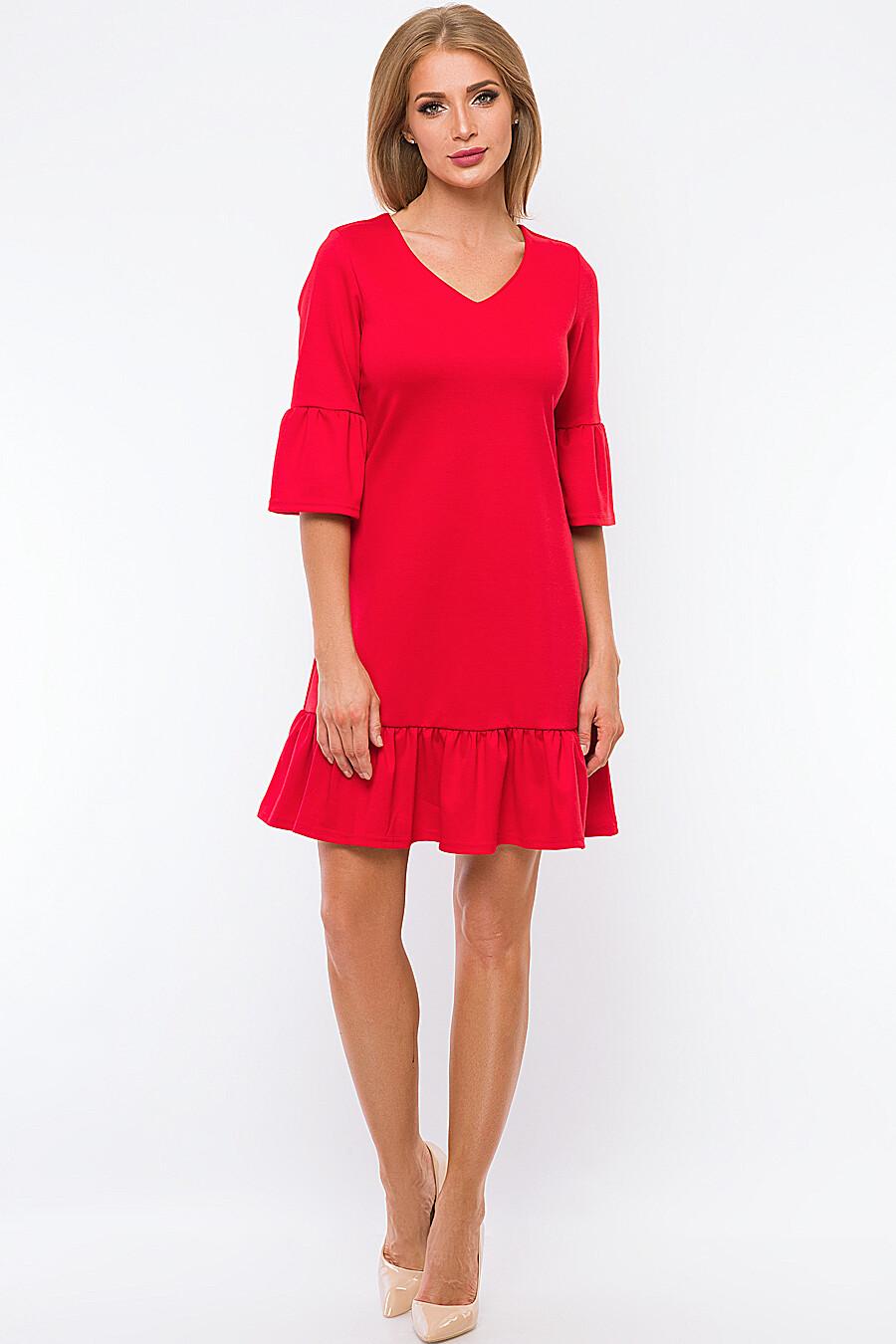 Платье #96317