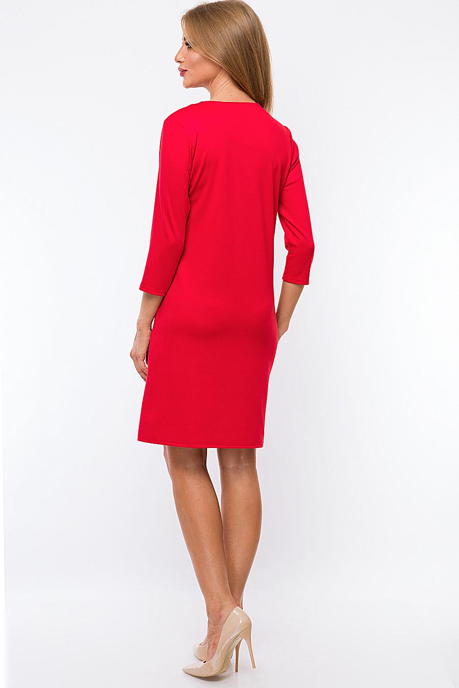 Платье #96445
