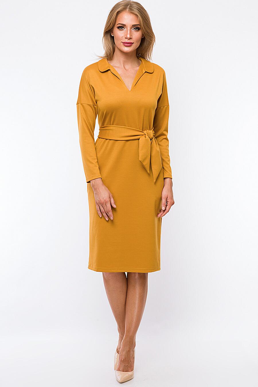 Платье EMANSIPE (96447), купить в Optmoyo.ru