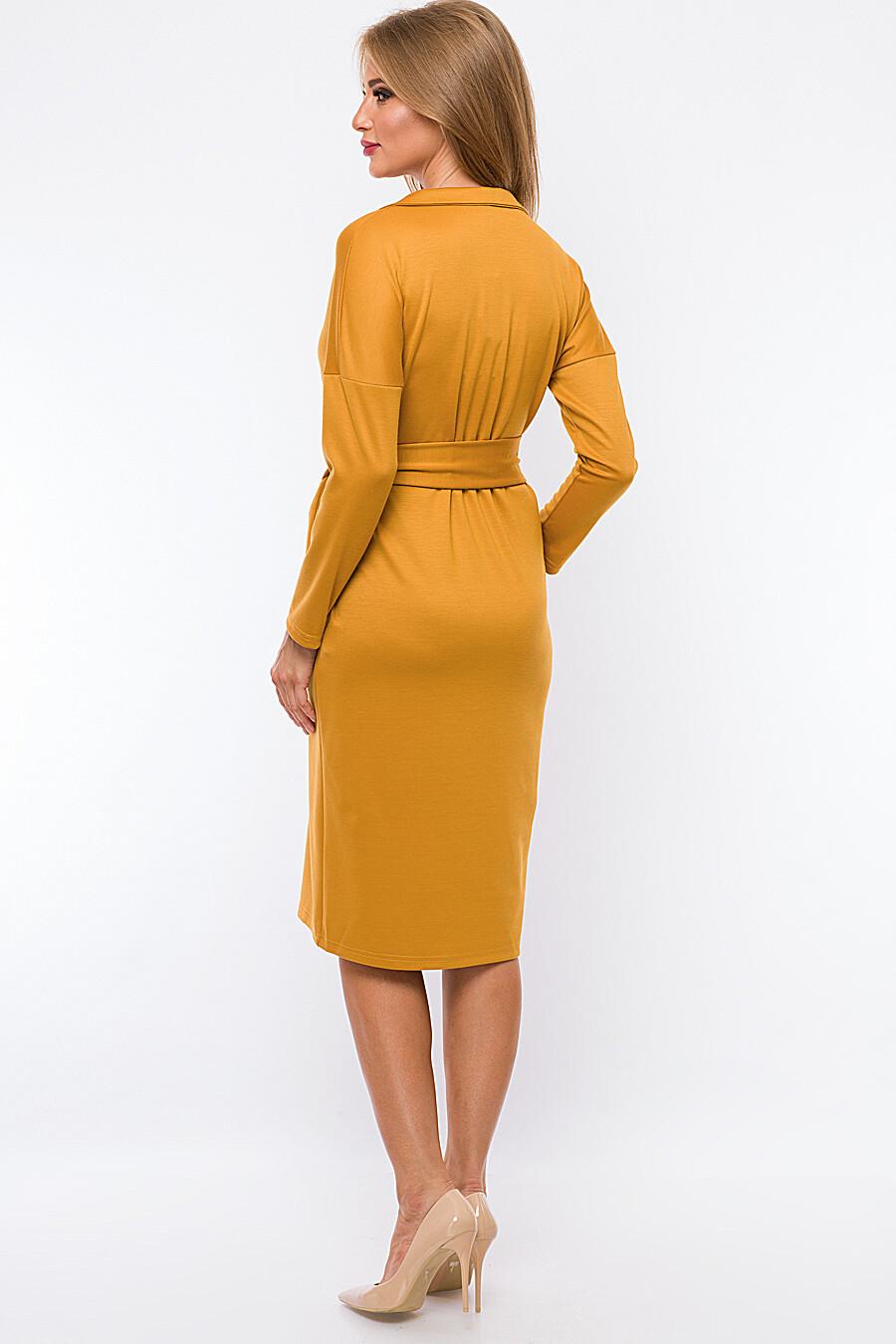Платье #96447