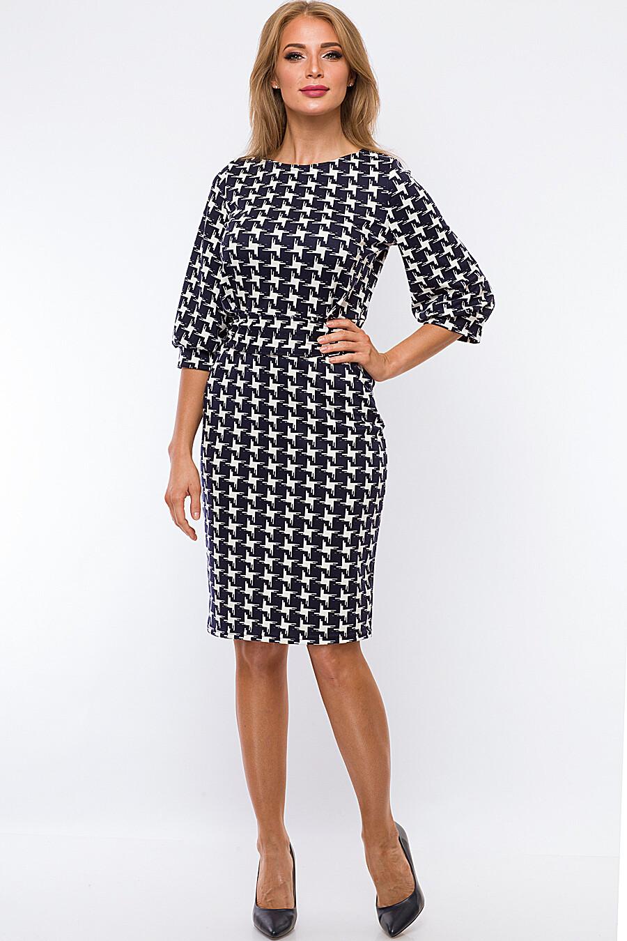 Платье #96454