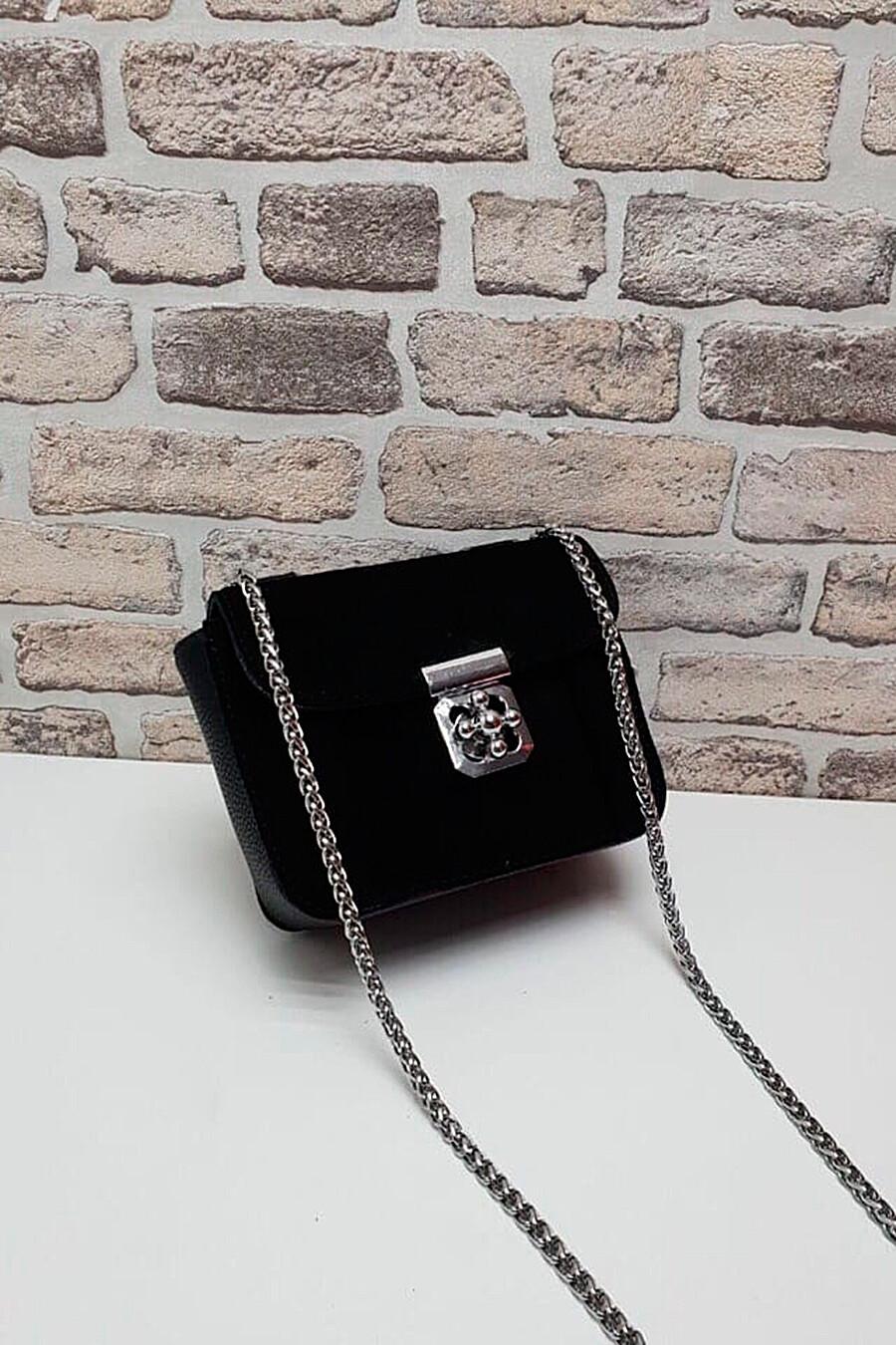 Сумка THE BLANKET (99532), купить в Moyo.moda