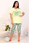 Пижама (Бриджи+Футболка)