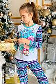Пижама 5082 детская