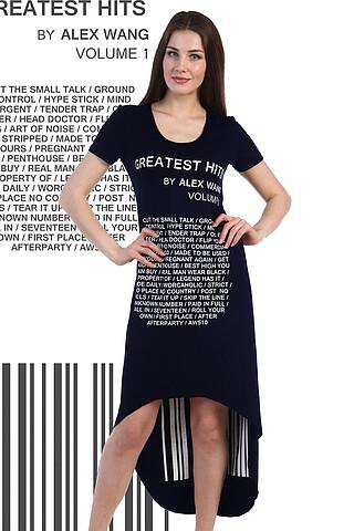 Платье Хит НАТАЛИ