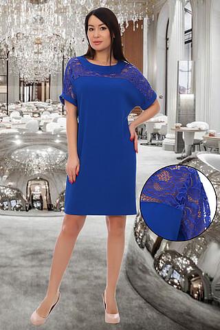 Платье 4625 НАТАЛИ