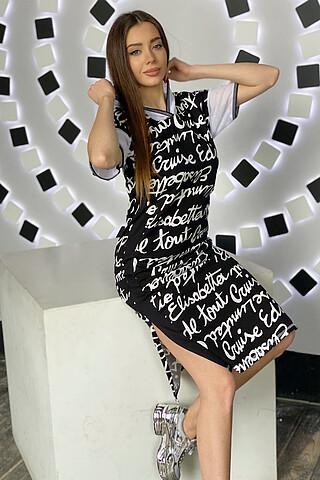 Платье 8038 НАТАЛИ
