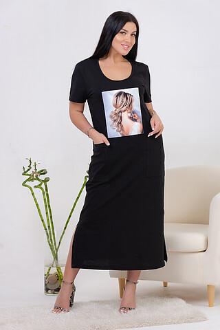 Платье 13459 НАТАЛИ
