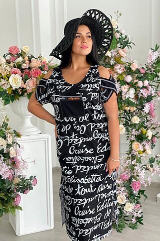 Платье 9021 НАТАЛИ