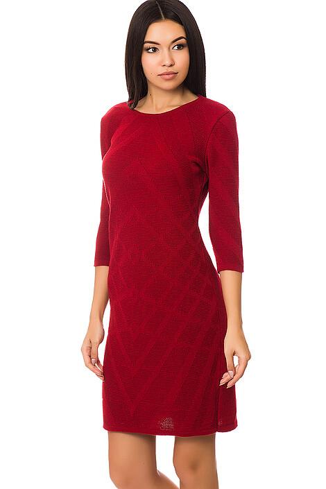 Платье за 1100 руб.