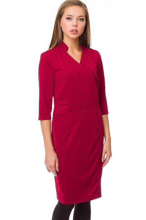 Платье за 995 руб.