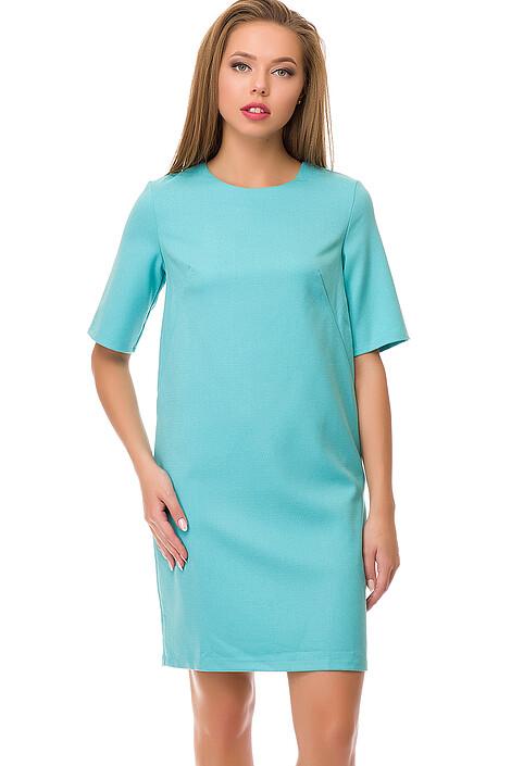 Платье за 790 руб.