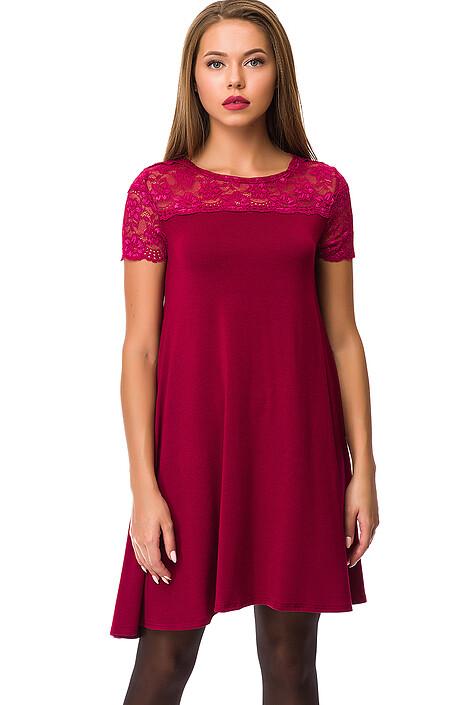 Платье за 690 руб.