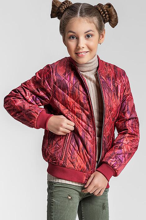 Куртка за 2500 руб.