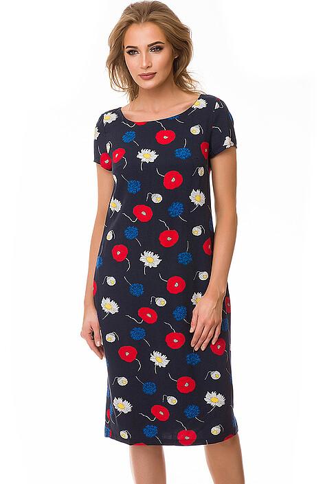 Платье за 1409 руб.